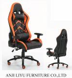 卸し売り現代デザインレーサーデザイン賭博のオフィスの椅子
