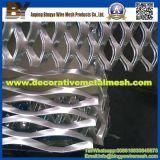 直接製造者の熱い販売のアルミニウムによって拡大される金属の網
