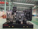 generatore diesel di 12kw-150kw Deutz da vendere (GDD15*S)