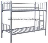 Кровать металла/стали/утюга самой последней конструкции дешевая двойная