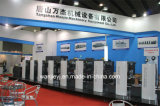 Machine d'impression à découpe en carton haute vitesse (WJPS-350)