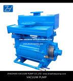жидкостный вачуумный насос кольца 2BE1202 для бумажной промышленности