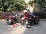 CE/EEC는 승인했다 14 인치 알루미늄 바퀴 ATV (AT3001)를
