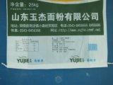 Saco de embalagem tecido PP para a farinha, arroz, milho, fertilizante, alimentação