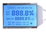 Bildschirmanzeige der Stn Grafik-160X32 LCD im gelben Grenn Hintergrund