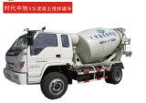 Hormigonera camión tanque