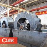 Grande arruela espiral, máquina de lavar espiral da areia, máquina de lavar da areia de China