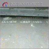 Piatto d'acciaio della costruzione del piatto della nave/nave/piatto d'acciaio marino