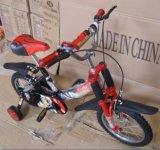 أطفال دراجة [د71]