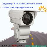 Tc45 серии трансграничном термическую камеру