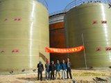FRP, GRP, réservoirs à fond arrondi verticaux en verre de fibre
