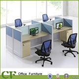 Cubículos del centro de atención telefónica 4 sitios de trabajo del asiento con el zócalo movible