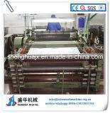 Métal Wire Mesh machine à tisser (ZWJ-1300)