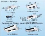 高品質の冷却ユニット