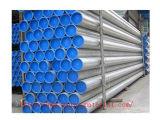 Tubos del material del PVC de la alta calidad