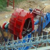China Venta caliente Lavadora de arena Lavadora de arena /