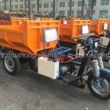Tipo caldo caricatore di estrazione mineraria/camion elettrico delle tre rotelle mini, bici popolare del carico