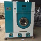 Preço comercial da máquina da tinturaria de equipamento de lavanderia de 10 quilogramas