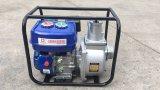 2インチWp20Kの燈油およびガソリン水ポンプ