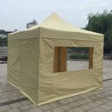 安く強い耐久の破裂音のおおいのテント
