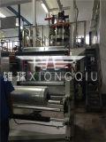 Высокая скорость Xiongqiu хорошего качества 1000мм РР один слой пленки выдувание машины
