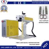 Лазерная гравировка машины для металлических ежедневно Supplys
