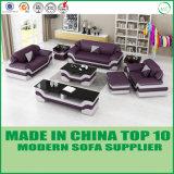 Sofá de couro moderna Sala de conjunto de móveis