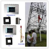 Neue Technologie-Kabel-Prüfungs-Kabel-teilweise Einleitung-Prüfung China-2017