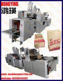 Sac en Papier de fond carré Making Machine pour la restauration rapide de l'emballage