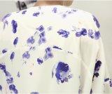 Пальто солнцезащитный крем типа нового вскользь печатание 2017 длиннее