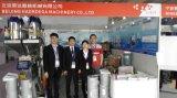 Impastatrice di dosaggio & gravimetrica automatica per resina di plastica & gli additivi