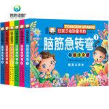 安い習慣によって印刷される着色のハードカバーのおかしい児童図書