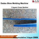 プラスチックドラムの機械3つの層のブロー形成