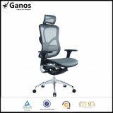 Cadeira ergonómica da mobília da HOME do engranzamento
