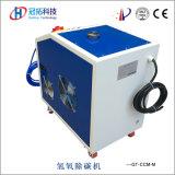 Части двигателя машины чистки углерода Hho очищая генератор системы