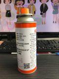 Gás liquefeito gás butano para cassete de cozinha fogão Portable butano pode