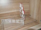 Haciendo publicidad del acrílico del panel de pared con la impresión ULTRAVIOLETA (SS-SB-40)