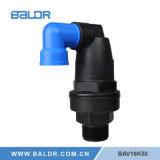 Тип системы водоснабжения k - '' кинетический клапан 2