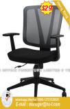 現代旋回装置のコンピュータのスタッフのWorksationの学校オフィスの椅子(HX-8N9135)