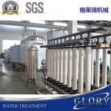 飲料水Teratmentのための水機械