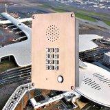 Do telefone Handsfree do elevador do telefone da estação de atendimento do IP telefone impermeável ao ar livre