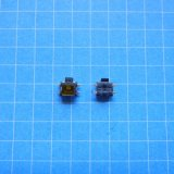 Os componentes eletrônicos, IC Four-Legged Pin