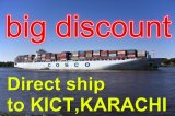 Bend these COUNT cargo Shipping service From Guangzhou to of Karachi