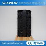 SMD3528 P6.25mm는 주조 알루미늄 실내 임대료 LED 게시판을 정지한다
