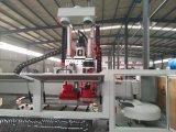 Centre de la machine CNC avec Auto Chargement et déchargement F6-AT1224AD