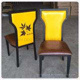 レストランの家具の高級な金属のホテルは木製の食事の椅子を模倣した
