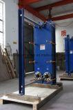Intercambiador de calor de placas Gea Tranter Sondex Apv en stock
