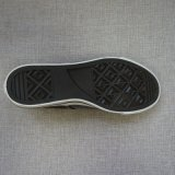 偶然および歩きやすいズック靴