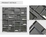 熱い販売の壁の装飾の灰色のBelveledガラスのモザイク