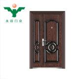 アパートのための高品質の機密保護の金属のドア